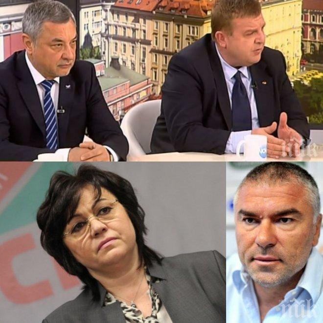 ПРЕДИЗБОРЕН УДАР! Каракачанов смаза Корнелия Нинова! Лидерът на ВМРО: Омръзнало ми е от хора, които са били в ЦК на Комсомола