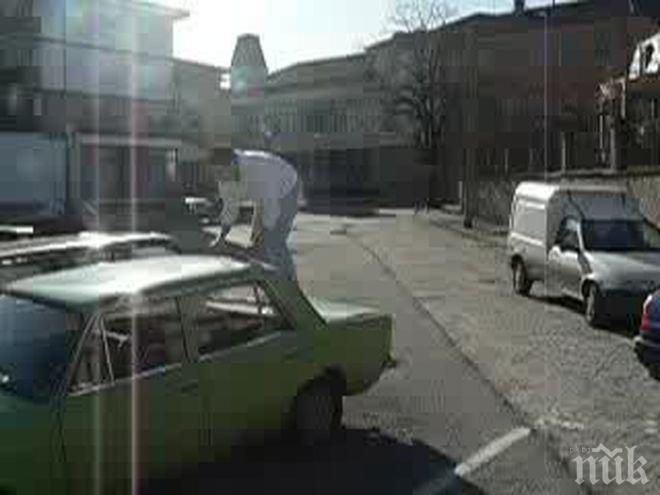 Куриоз! Задържаха младеж, скачал по паркирани коли