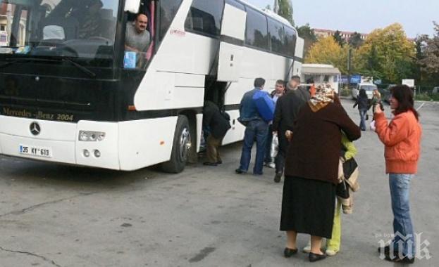 Нашествието започна! Втори автобус тръгна от Турция, патриотите затварят границата