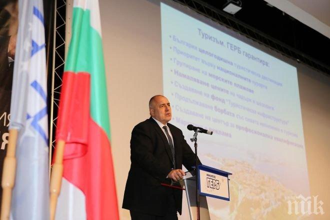 Борисов се среща с избиратели в Дупница