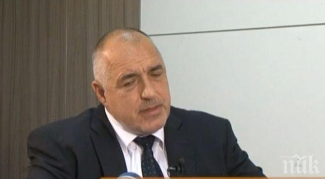 ЕКСКЛУЗИВНО! Борисов изригна: СДС се срина заради такива членове и изпълнители като Корнелия Нинова, няма да играем с ДПС и ДОСТ (ОБНОВЕНА)