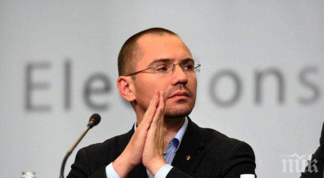 """Джамбазки посреща ЧРД с блокада на границата! Евродепутатът избухна със скандален пост за """"ислямистките свине"""" (СНИМКА)"""