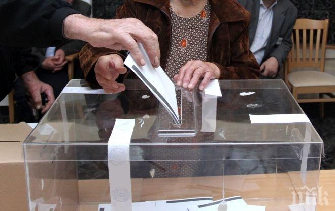 Днес съобщават как ще се гласува на изборите в чужбина