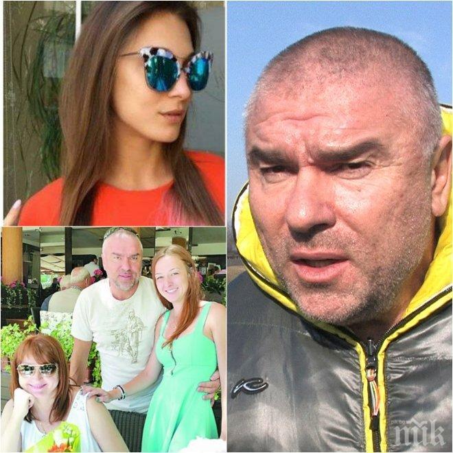 """НОВ ОБРАТ! Сагата """"Марешки"""" се разраства: Бизнесменът имал партия от 5 години, учредена от родителите му и роднини"""