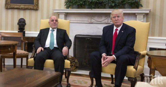 Тръмп прие иракския премиер във Вашингтон