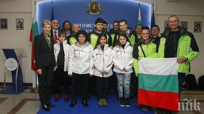България с първи медал на Световните зимни игри Спешъл Олимпикс