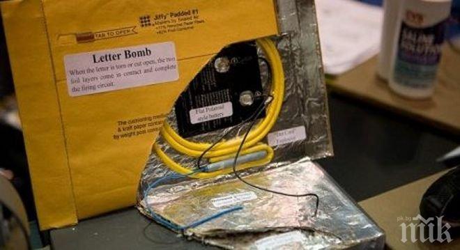 Колетите бомби в Атина били предназначени за членове на Еврогрупата