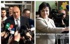 ИЗВЪНРЕДНО В ПИК! Борисов разби Корнелия Нинова – ГЕРБ твърдо води на БСП, десните аут засега! Вижте резултатите към 18 часа