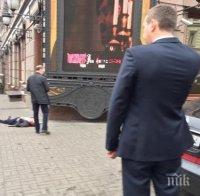 ПЪРВО В ПИК! Заснето е убийството на бившия руски депутат в Киев (ВИДЕО)
