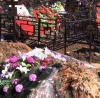 ТРАГЕДИЯ! Руски помощник-депутат се самоуби на гроба на дъщеря си