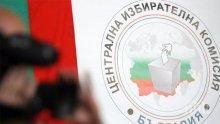 ГЕРБ в Банско сезира избирателната комисия за плакати с човек на Реформаторите
