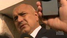 ЕКСКЛУЗИВНО В ПИК! Борисов отиде на църква след вота! Ето за какво се помоли лидерът на ГЕРБ и каква му е мечтата! (СНИМКИ)