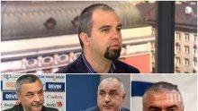 """ЕКСКЛУЗИВНО В ПИК! Шефът на """"Галъп"""": Валери Симеонов е прям и може би е политикът с най-здрав разум, затова Борисов трудно ще намери цаката на патриотите"""