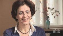 СКАНДАЛ! В Турция ли е посланичката ни Надежда Нейнски? Журналисти предават, че дипломатката липсва от страната