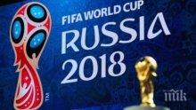 Световни квалификации, резултати и класиране