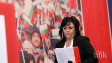 РИА Новости: Лидерът на българските социалисти призна поражението си на парламентарните избори в страната