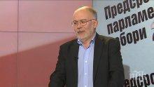 ЕКСКЛУЗИВНО! Социологът Кольо Колев разкри пред ПИК TV най-голямата изненада на изборите - гледайте НА ЖИВО (ОБНОВЕНА)