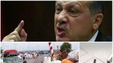 Нападките срещу България - отчаян опит на Ердоган да спечели гласове на референдума