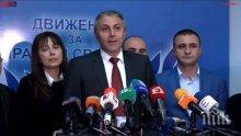 ДПС запази бастиона Кърджали, удари ДОСТ с два пъти повече гласове