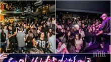 УДАРИХМЕ ДЪНОТО! Разврат, пиене и женски бой на детска дискотека, тийнейджъри влизат с ножове на партито