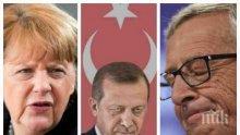 """САМО В ПИК И """"РЕТРО""""! Проф. Юлиан Вучков: Булдогът Меркел, клоунът Юнкер и лудият Ердоган"""