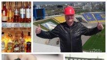 ЕКСКЛУЗИВНО ПО ПИК TV! Шоуменът Венци Мартинов: Оцелях при стрелба на мутри в бар, навсякъде хвърчаха стъкла от пръснатите с пищови бутилки алкохол