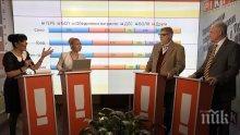 ИЗВЪНРЕДНО В ПИК TV! Политик от АБВ посече БСП: Изгубиха спечелени избори - гледайте НА ЖИВО (ОБНОВЕНА)