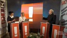 ЕКСКЛУЗИВНО В ПИК TV! Социологът Димитър Димитров: Разликата между ГЕРБ и БСП е около 100 000 гласа (ОБНОВЕНА)