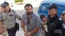 Аутопсията потвърди: Страшилището Горан е умрял от инфаркт