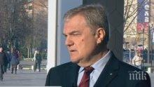 КУЛТОВ! Румен Петков след поражението на АБВ: Освен от парламента, излязохме и на припек
