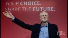 """Джереми Корбин опитва да саботира преговорите за Брекзит, настоява за """"невъзможно"""" споразумение"""
