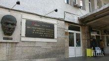 """50 от 500 болни в """"Пирогов"""" са изявили желание за гласуване"""