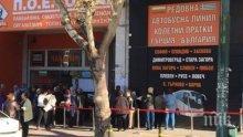 ПОТРЕС! Автобуси от Турция пренасочват избиратели към Гърция
