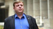 Каракачанов: Гласувах за България, която не прогонва децата ни в чужбина