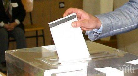 Повдигнаха обвинение на жена, предлагала имотни облаги в замяна на гласуване