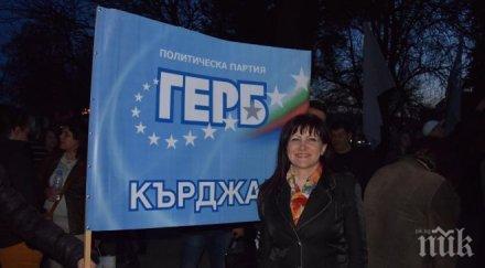 Цвета Караянчева: Излизаме за победа! Победа за ГЕРБ, победа за Кърджали, победа за България