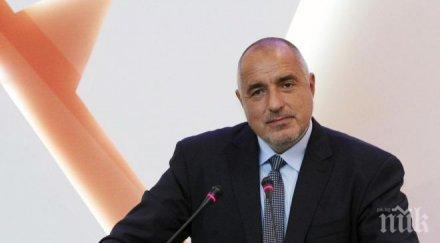 Борисов закрива официално кампанията на ГЕРБ в София и Пловдив