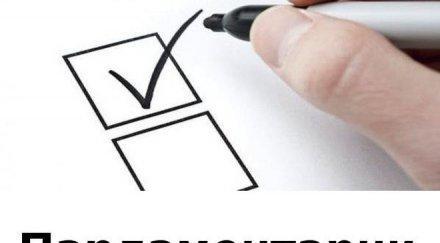 Прокуратурата образува 91 досъдебни производства във връзка с нарушения на изборите