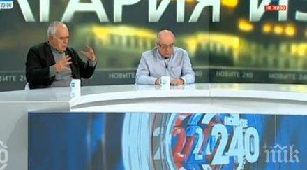 """ГОРЕЩИ РЕЗУЛТАТИ! Борисов смачка Корнелия в лидерската битка! """"Галъп"""": ГЕРБ бие БСП с 4%, пет партии влизат в парламента - гледайте НА ЖИВО"""
