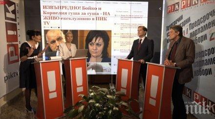Експерти пред ПИК TV: Кампанията беше борба на его, партиите не достигнаха до избирателите