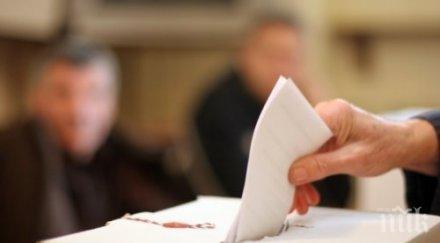 Над 3 000 българи са дали заявка за гласуване в Испания