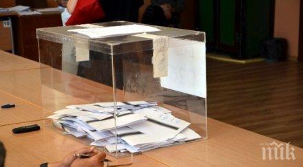 ЕКШЪН В КАВАЛА! Гръцки полицай нахлу в избирателна секция и почна да проверява документите на българите