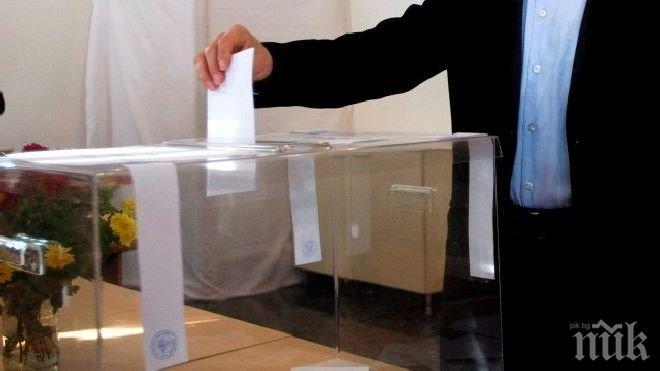 В Турция са гласували най-много българи от секциите в чужбина
