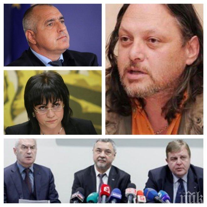 ИЗВЪНРЕДНО В ПИК TV! Нидал Алгафари посочи тайната управляваща коалиция (ОБНОВЕНА)