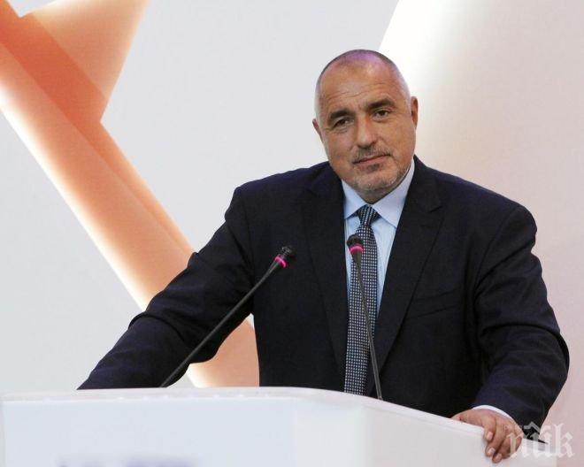 ИЗВЪНРЕДНО В ПИК TV! Борисов: В България има едно дясно и това е ГЕРБ (ОБНОВЕНА)