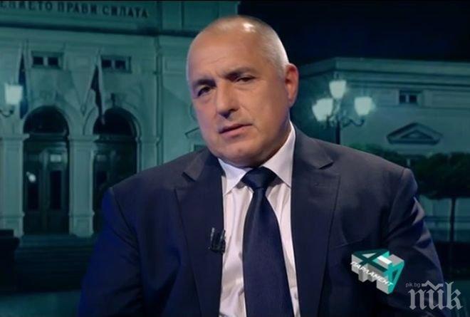 ЕКСКЛУЗИВНО В ПИК! Борисов проговори за следизборните коалиции! Ето с кои партии ГЕРБ ще седне на масата