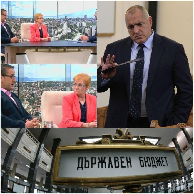 СКАНДАЛ! Политолози спретнаха шоу в ефир - колко ще живее новия парламент и кух ли е Бюджет 2017