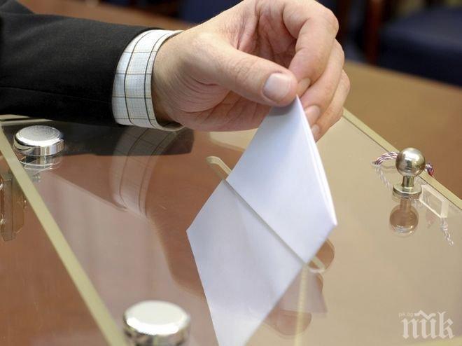 ОФИЦИАЛНО ОТ ЦИК: На тези избори жените в листите са 1209, а мъжете - 2801