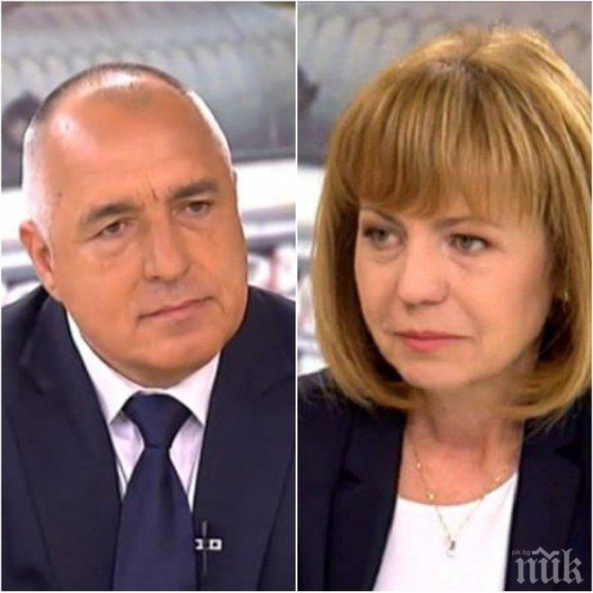 ПОДКРЕПА! Фандъкова удари рамо на Борисов в студиото: Той е прекалено добър, умее да губи, но този път няма да му се наложи (ОБНОВЕНА)
