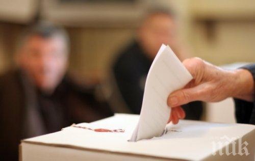 Данни към 17 часа: 74 540 българи са гласували в чужбина, 23 700 от тях - в Турция